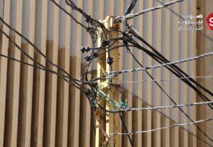 الكهرباء في لبنان