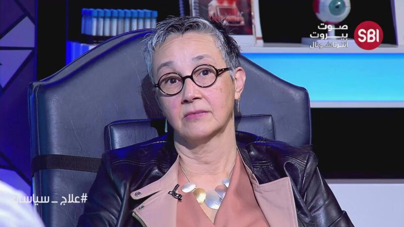 الدكتورة والباحثة اللبنانية نجاة عوني صليبة