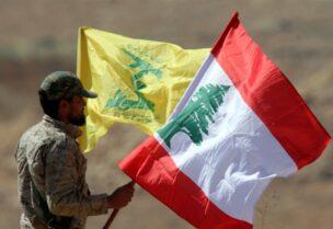 عنصر من ميليشيا حزب الله