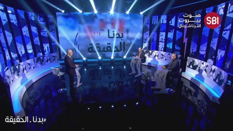 نائب رئيس حزب الكتائب سليم الصايغ والنائب بيار بو عاصي