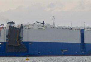 سفينة هايبيرن راي