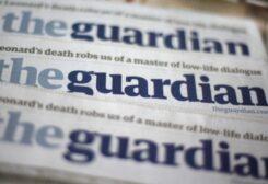 صحيفة ذا غارديان البريطانية
