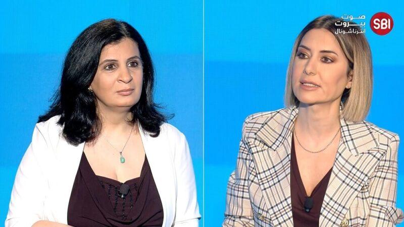 الناقدة الفنية والصحافية رحاب ضاهر في برنامج مع السلامة وتستضيفها الإعلامية كارين سلامة