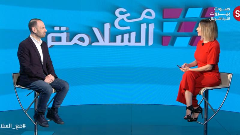 الاعلامي سعيد حريري في برنامج مع السلامة