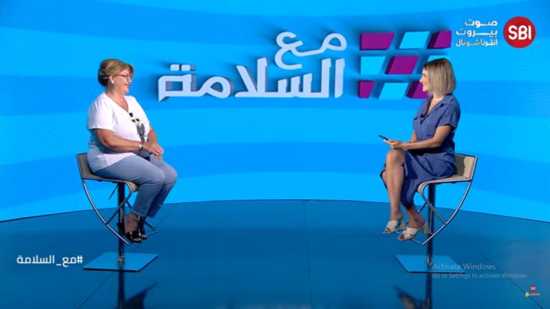 الممثلة اللبنانية أرزة شدياق في برنامج مع السلامة