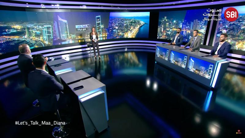 النائب والوزير السابق ايلي ماروني في برنامج Let's Talk مع ديانا