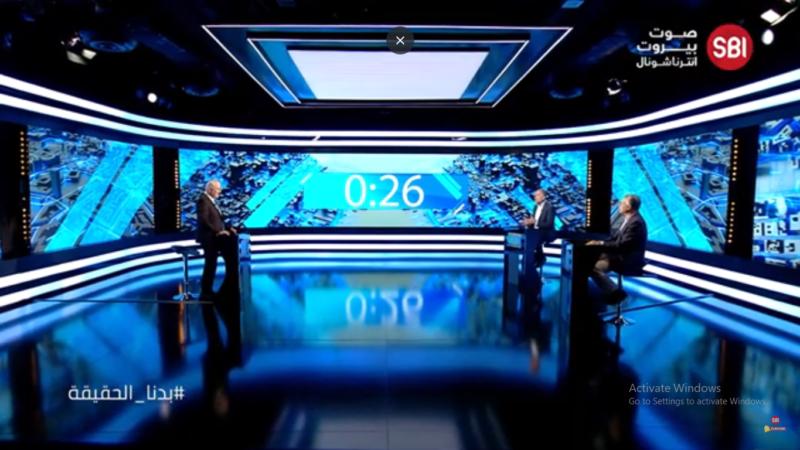 نائب رئيس حزب الكتائب سليم الصايغ ونائب رئيس التيار الوطني الحر منصور فاضل في برنامج بدنا الحقيقة