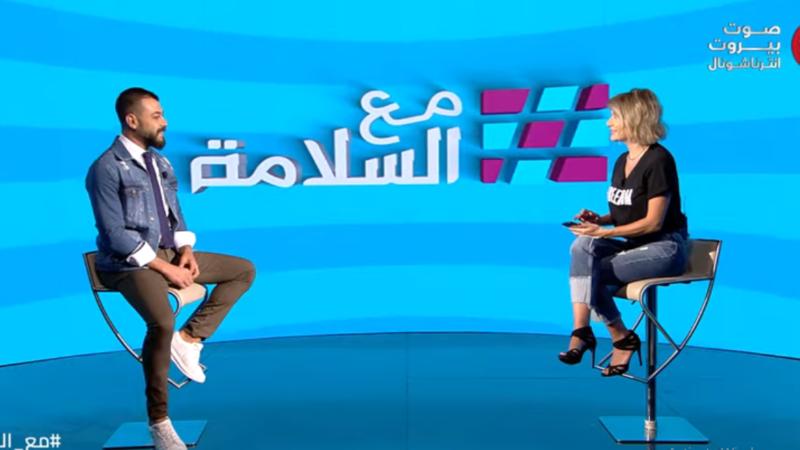 حلقة مميزة مع الممثل جان دكاش في برنامج مع السلامة تحاوره كارين سلامة
