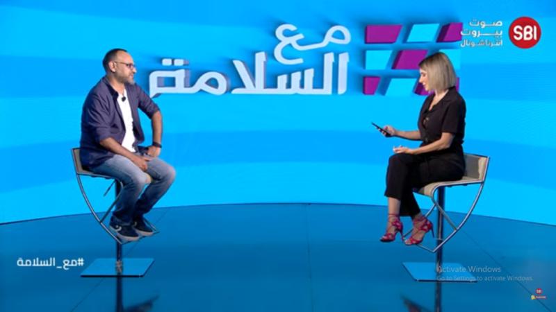 حلقة مميزة مع الممثل زياد عيتاني ضيف برنامج مع السلامة
