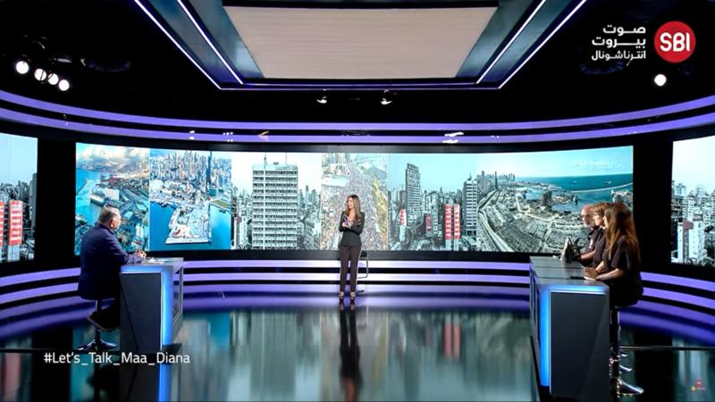 في برنامج Let's Talk مع ديانا.. عام على كارثة مرفأ بيروت… عام والبحث عن الحقيقة والعدالة مستمر