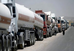 صهاريج الوقود